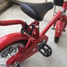 交渉中 【美品】無印良品 子供用自転車12インチ - 自転車
