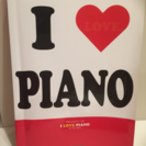 やさしいピアノ・ソロ I love piano