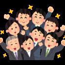 異性間コミュニケーション講座 ビジネス編