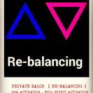Re-balancing ベーシックコース - 美容