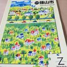 ゼンリン住宅地図 兵庫県篠山市