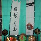 端午の節句、五月飾りの長期保管品