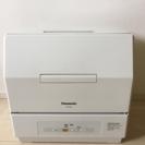Panasonicプチ食洗 食器洗い乾燥機