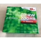 MITSUBISHI CD-RW 700MB