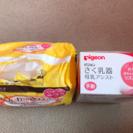 【商談中】母乳パッドと搾乳機