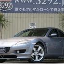 【誰でも車がローンで買えます!】 RX-8 タイプE DVDナビ、...
