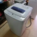 ハイアール HAIER JW-K42H-W 全自動洗濯機 4.2k...