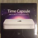 Apple Time Capsule 802.11n Wi-fi...