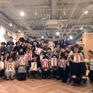 【前回24名!】2/17 横浜バンドメンバー募集の交流会!ROCK...
