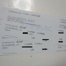 【完】ルミネよしもと 6/24(土)13:30 チケット連番2枚...