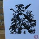 <切り絵>戦国武将 直江兼続(墨絵風)