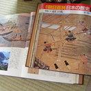 週刊 朝日百科 日本の歴史 1-12  専用バインダー12冊+総索引付き - 本/CD/DVD