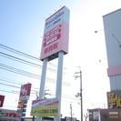 【車のことなら】ラクーン堅田店のラクーン車検!代車無料貸出します♪...