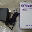 【値下げ】未使用YAMAHA 電電源ACアダプター(キーボード、...