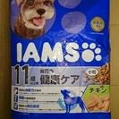 犬用 ペットフード11歳以上小粒5kg