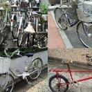 自転車も無料回収致します!