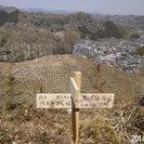 高尾山では物足りない人へ■登山と戦国の歴史と自然を同時に満喫『八...