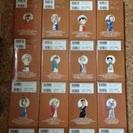 売り切れ【6/11までの限定特価】名探偵コナン①~⑳巻 お安く揃えたい方に入手困難な初期発行のものを格安で!! - 本/CD/DVD