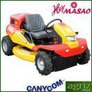 芝刈り機、草刈り機、ヘッジトリマー、チェンソーも無料回収致します!