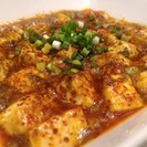 都島駅から徒歩5分にある「愛❤麻婆(あいまーぷぅお)」は大人気の麻婆豆腐を主に中国の家庭料理が食べられる! ランチはとてもお得っ! - グルメ