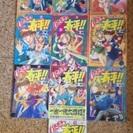 【6/11〆限定特価・希少】柳夏生『いただき春平!!』全10巻全初版