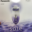 【取引中】Panasonic ソイエ 紫