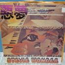 シングルレコード スティービー・ワンダー 「悪夢」 ♪♪♪