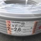 yazaki電線