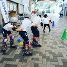【こども】インラインスケートでスポーツに強いカラダ作り!〈長田六間...