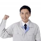 岩手【施工管理】◆ 未経験OK! ◆ 年齢・資格不問 ◆ ≪急募≫...