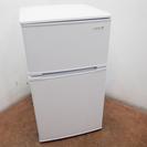 98L 一人暮らしに最適サイズ 冷蔵庫 DL34
