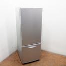 良品 少し大きめ168L 冷蔵庫 Panasonic DL…