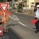 【¥1,000以上】【交通費全額支...
