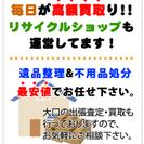 骨董品高額買取、不用品回収買取、遺品整理 - 京都市