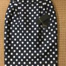6【エスカーダ】レディース スカート 未使用タグ付き