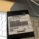 Kawasaki純正17年モデルninja1000リムテープ