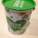 GREEN DAKARA の缶(中身なし)