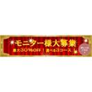 塗装のことなら若濱工業へ♦️札幌塗装最安値