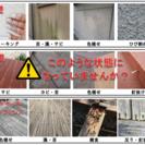 ※写真のようになっていませんか?塗装は札幌最安値若濱工業♦️