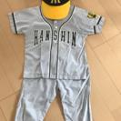 阪神タイガースパジャマ 100 帽子もセットで!
