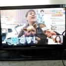 テレビ値下げします!!!