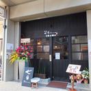 食彩七Ftkurou 7/16(日)本日17:30~ラスト迄限定...