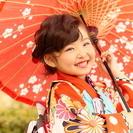 七五三❗今なら早得❗❗ 横須賀Photo+SalonDOLCE