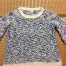 フワフワモコモコのセーター