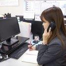 即日!日払い手渡し対応コールセンター、データ入力作業