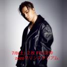 BIGBANG SOL マリンスタジアム チケット