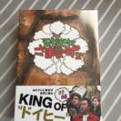 モヤモヤさまーず2 DVD