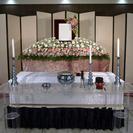 ご葬儀のことなら『お葬式のひなた』にお任せ下さい!