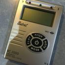 BC 2000 chromatic