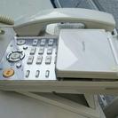 岩通IWATSU ビジネスフォン18キー多機能電話機・中古3
